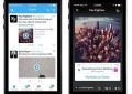 Twitter: arriva musica in streaming