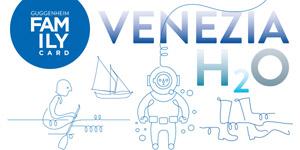Guggenheim Venice H2o