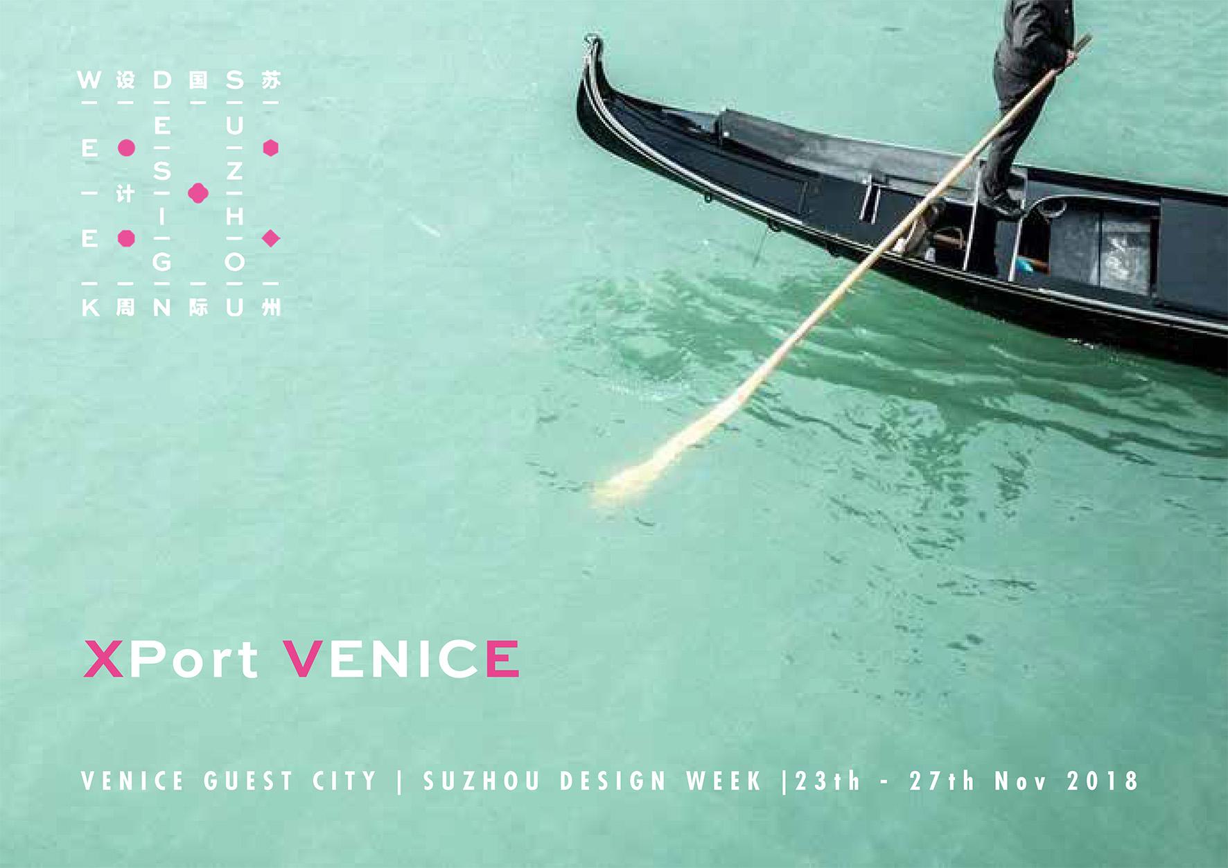 Venezia a Suzhou